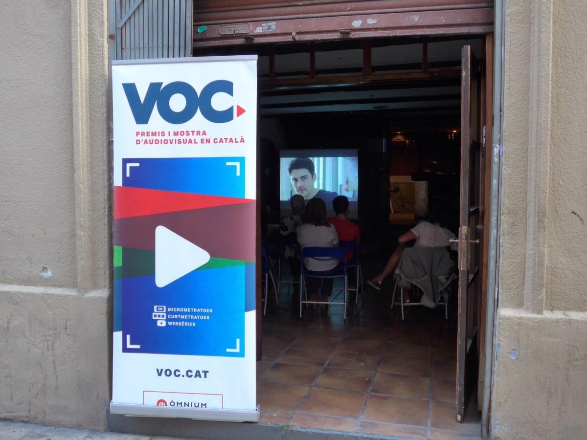 Una de les projeccions del 2016, a Horta