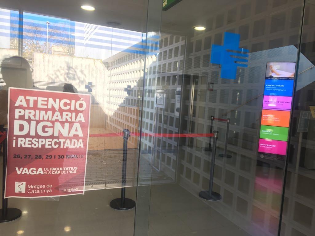 Un dels accessos a l'ambulatori de l'ICS a Igualada