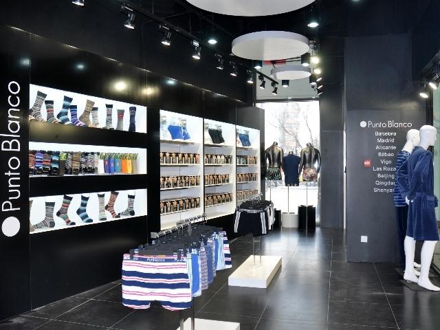 La botiga de l'empresa igualadina a Beijing