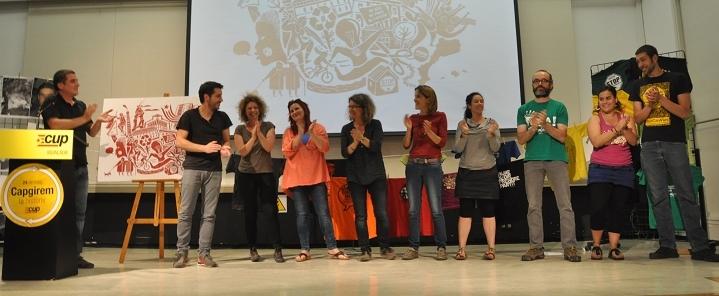 La presentació dels cupaires, el 2015