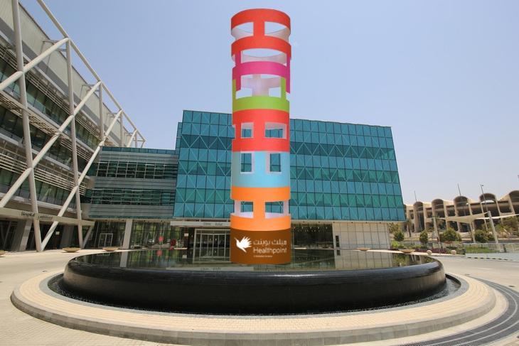 Vista de l'escultura